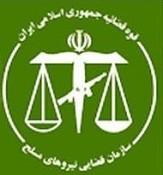 باشگاه خبرنگاران -قرار موقوفی تعقیب در 200 پرونده سربازی صادر شده است