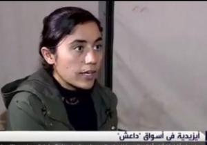 داعش با دختران نا زیبا چه خواهد کرد؟ +فیلم