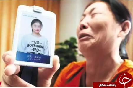 انتقام سخت مرد چینی از معشوقه اش + تصاویر
