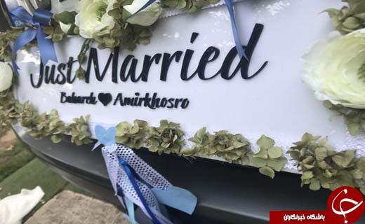 ازدواج مجدد بهاره رهنما+تصاویر