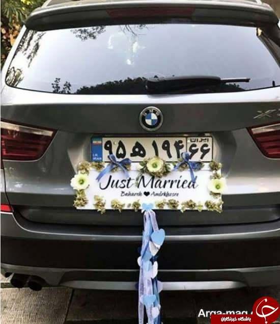 از مدل ماشین عروس تا سلفی بهاره رهنما و همسرش در مشهد