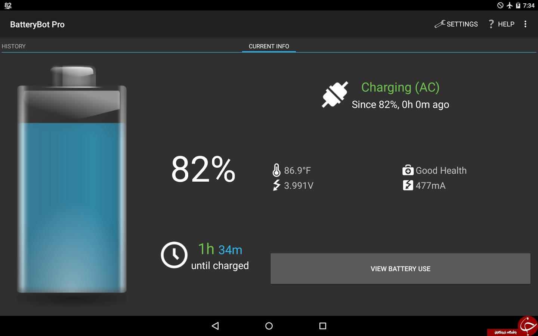 دانلود BatteryBot Pro 10.0.2 - برنامه نمایش اطلاعات و کنترل وضعیت باتری