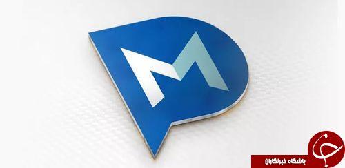دانلود Multi SMS & Group SMS PRO 1.5.3 نرم افزار ارسال اس ام اس گروهی انبوه