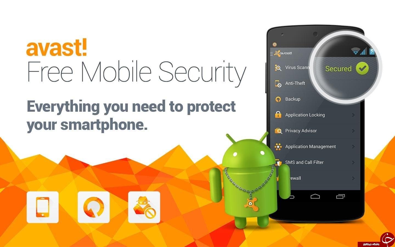 دانلود Mobile Security & Antivirus 6.5.2 - آنتی ویروس avast