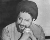 باشگاه خبرنگاران -استمرار غیبت امام موسی صدر یکی از انواع تروریسم دولتی است