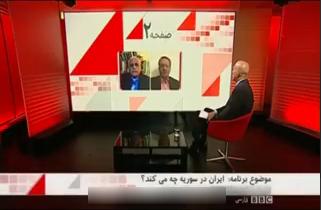جدال شبکههای معاند بر سر حضور ایران در سوریه و عراق + فیلم
