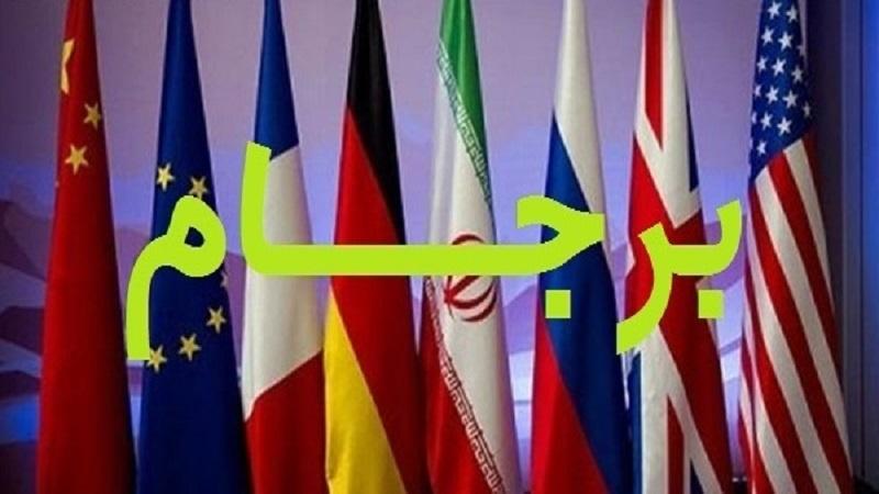گزارش شش ماهه دوم کمیسیون امنیت ملی مجلس درباره اجرای برجام+ متن کامل