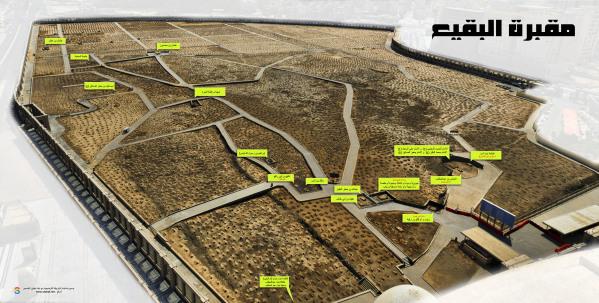 تصویری از نقشه جامع قبرستان بقیع + تصویر