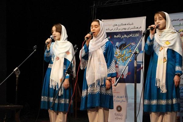 جشنواره یکروزه «همدلی کودکان افغانستان و ایران» در تهران برگزار شد+ تصاویر