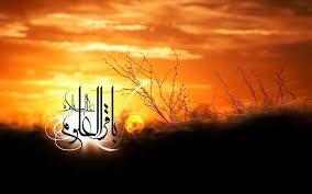 سلام رسول خدا (ص) به امام باقر(ع)