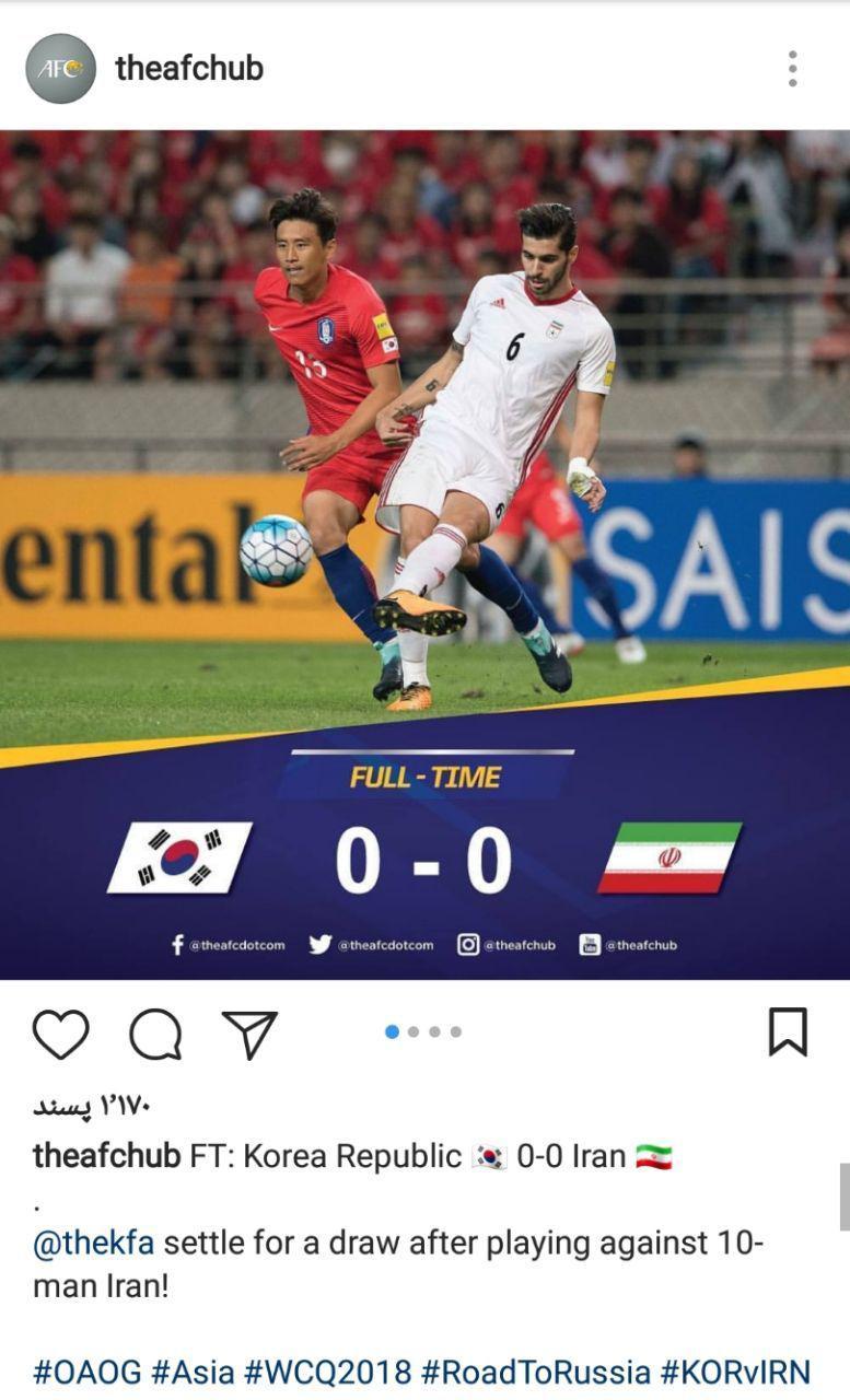 واکنش فیفا و AFC به رکوردشکنی ایران و تساوی مقابل کره جنوبی
