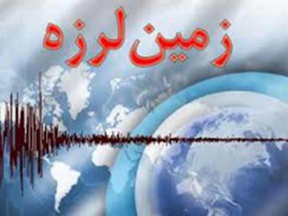 باشگاه خبرنگاران - غرق آباد استان مرکزی لرزید