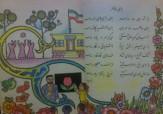 باشگاه خبرنگاران -دانلود آهنگ «باز آمد بوی ماه مدرسه»