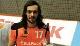 باشگاه خبرنگاران -شکست شافهازن مقابل صدرنشین لیگ هندبال سوئیس/ گل زنی لژیونر ایرانی در هفنه سوم