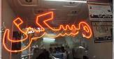 باشگاه خبرنگاران -شیب رونق بازار مسکن در نیمه دوم سال تندتر می شود