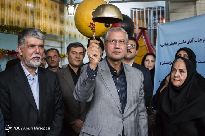 مراسم زنگ مهر با حضور وزرای تعاون، کار و رفاه اجتماعی و فرهنگ و ارشاد اسلامی