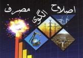 باشگاه خبرنگاران - فردا نمایشگاه کاریکاتور در کرمانشاه افتتاح می شود