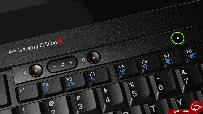 طراحی کلاسیک ThinkPad 25 را ببینید + تصاویر