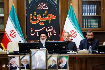 باشگاه خبرنگاران -اولین جلسه دوره جدید مجمع تشخیص مصلحت نظام