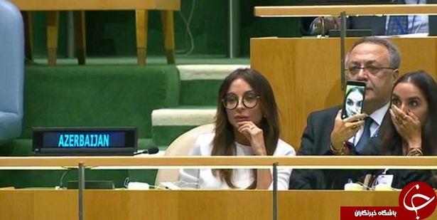 سلفی تمسخرآمیز دختر رئیس جمهور آذربایجان هنگام سخنرانی پدرش در سازمان ملل + فیلم و تصاویر