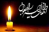 باشگاه خبرنگاران -مراسم تشییع پیکر آیت الله حسین راستی کاشانی در قم