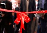 باشگاه خبرنگاران -افتتاح نمایشگاه دفاع مقدس در گچساران