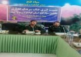 باشگاه خبرنگاران -نمایش موشک شهاب ۳ و بازسازی عملیات بدر در یاسوج