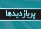 باشگاه خبرنگاران -از نواختهشدن زنگ آغاز سال تحصیلی از سوی روحانی تا واکنش احمدی نژاد به لفاظیهای ترامپ
