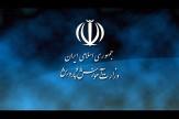 باشگاه خبرنگاران -کسب رتبه عالی توسط حوزه آموزش ابتدایی زرند