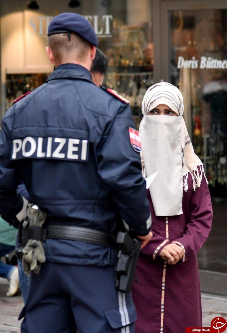 پلیس اتریش یک زن مسلمان را مجبور به برداشتن روبند کرد!+ تصاویر