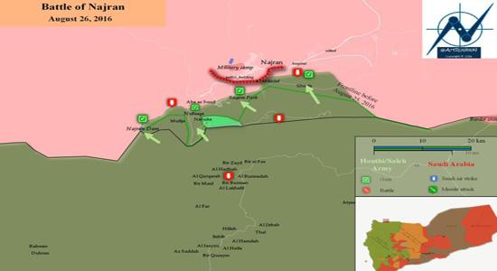 پایگاه های موشکی استراتژیک انصار الله در
