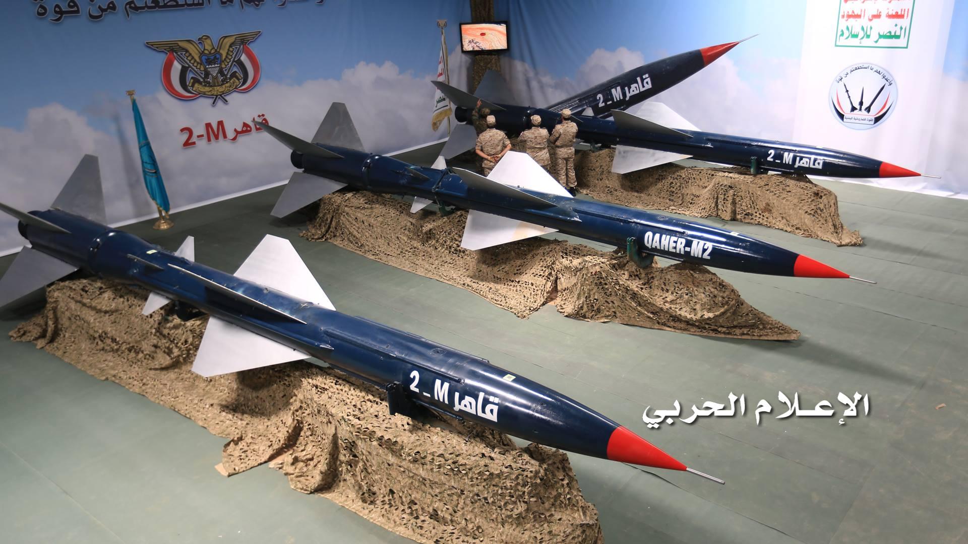 موشکهای ارتش و انصار الله یمن را بهتر بشناسیم/آتشفشانهای ارتش وانصار الله یمن با موشک قدرتمند