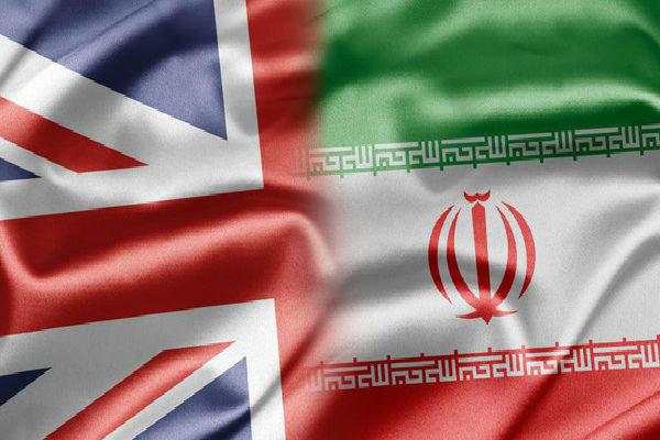امضای تفاهمنامه سه جانبه میان ایران، انگلیس و شرکت پتروشیمی بینالملل