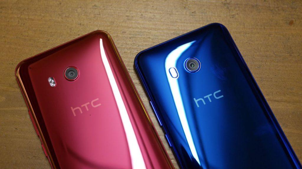 جديترين گوشي اچ تي سي HTC U11 plus