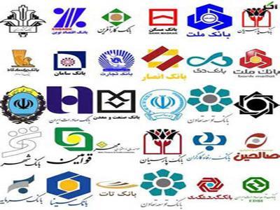 دردسرهای  اقتصاد تورمی ملکی/چرا تعداد شعب بانکها در ایران دوبرابر آلمان و اتریش است؟!