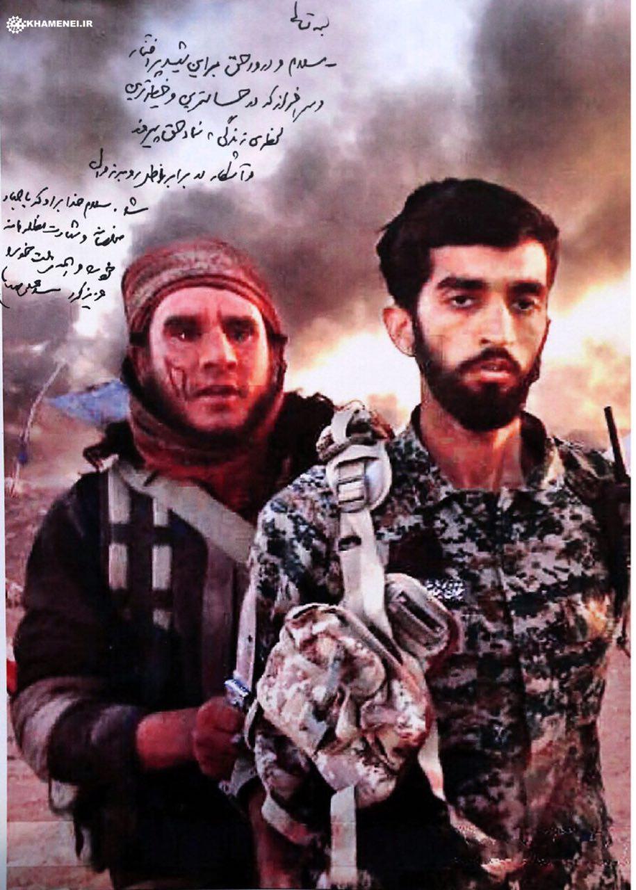 تقریظ رهبر انقلاب بر تصویر شهید محسن حججی+ تصاویر