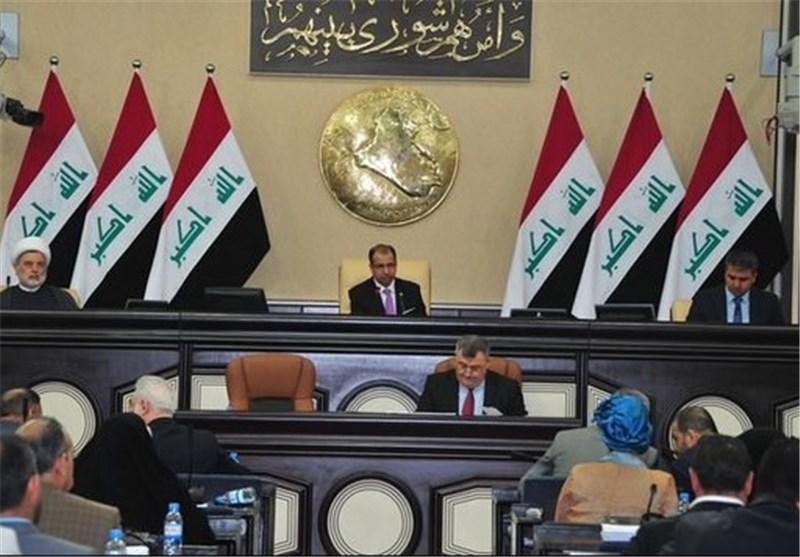 عضویت نمایندگان کُرد در پارلمان عراق به حال تعلیق درآمد