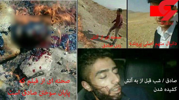 لحظه به لحظه قتل وحشتناک جوان مهابادی توسط شیطان + جزئیات و فیلم