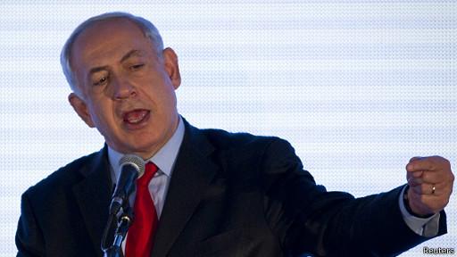 نتانیاهو برای حماس شرط گذاشت!