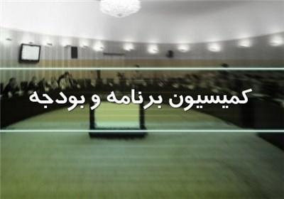 مخالفت نمایندگان با طرح تبدیل سازمان برنامه و بودجه به وزارتخانه/ دولت باید لایحه بدهد