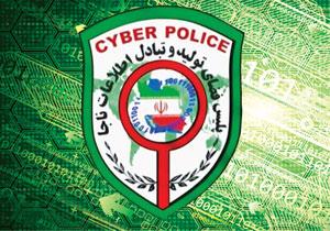 پرونده صداهای عجیب در آسمان اصفهان بسته شد + فیلم