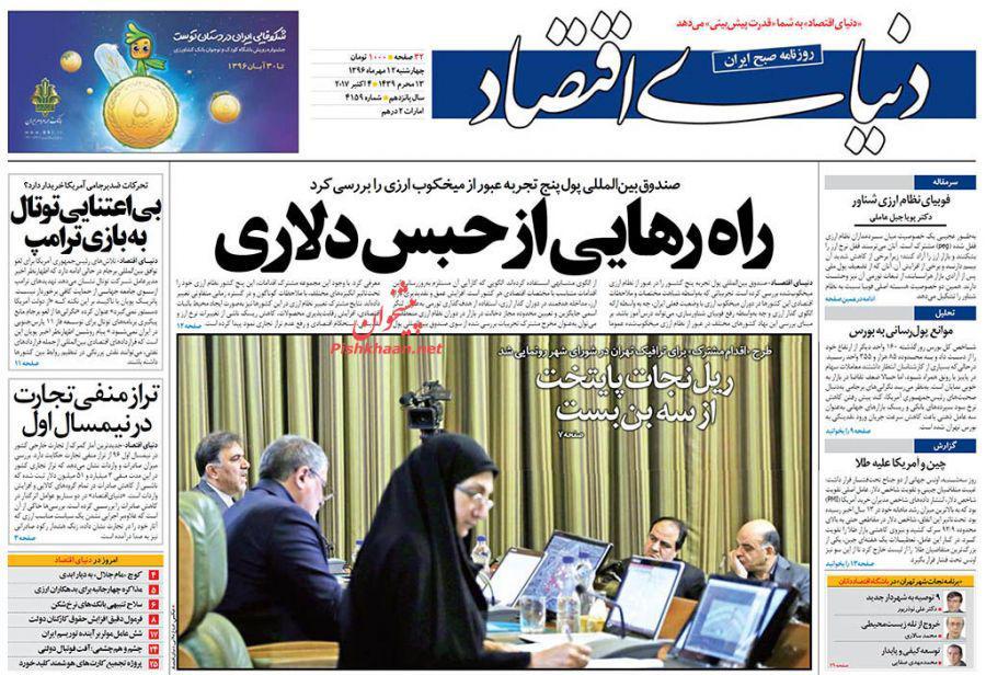 از تئاتر جدید احمدی نژاد تا مدیران اشتباهی