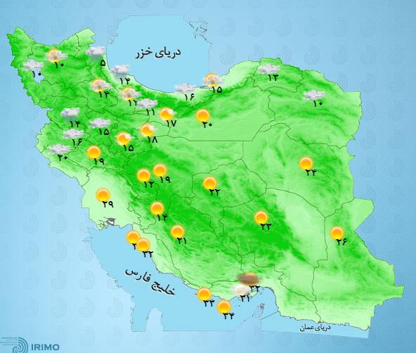آب و هوای 12 مهر ماه/ رگبار و رعدوبرق در برخی مناطق کشور