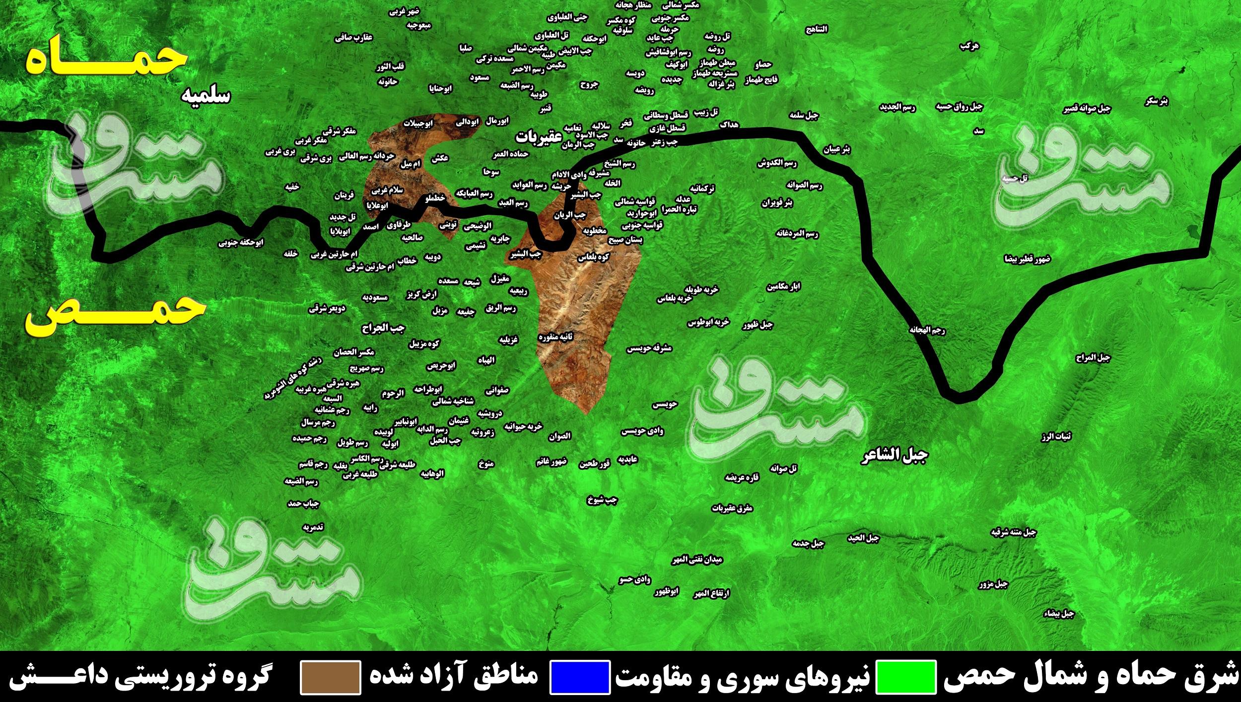 جبهه مقاومت داعش را دو تکه کرد +نقشه