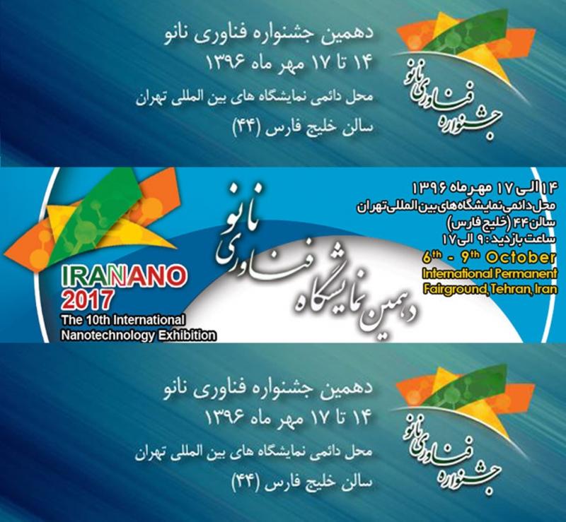 40 درصد تولیدات علمی بین المللی متعلق به ایران است