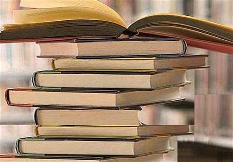 هفته ای آرام برای ادبیات سپری شد/ یک افتتاح و یک انتصاب سهم ادبیات در این هفته