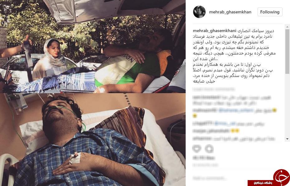 طنزنویس معروف به دلیل خنده زیاد راهی بیمارستان شد!+عکس