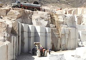 معدن سنگ استان زنجان، در لیست 10 معدن برتر جهان + فیلم