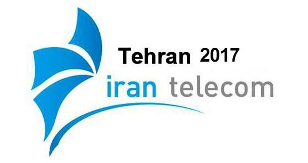 برترین تجهيزات و سرويسهای مخابراتی و ارتباطات زیر سقف تلکام 2017