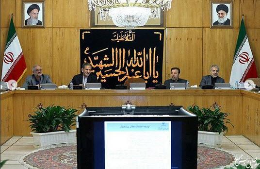 جلسه هیئت وزیران با طعم دولت الکترونیک +عکس